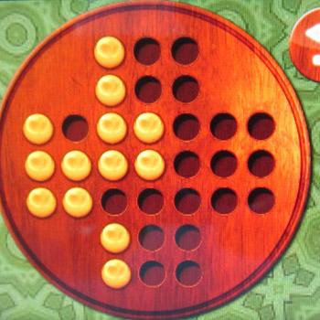 Прохождение китайских шашек: Шаг 20
