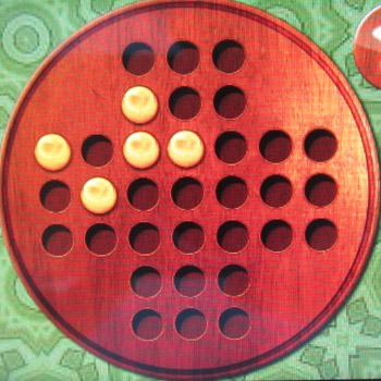 Прохождение китайских шашек: Шаг 28