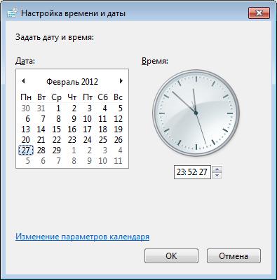 Настройка времени и даты в Windows 7