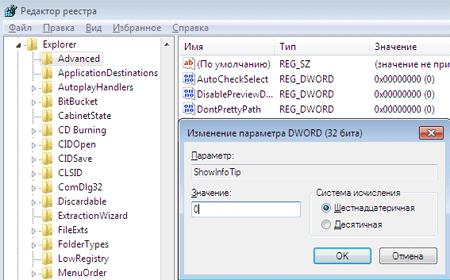 Как сделать нижнюю панель всплывающей - Wolfbrothersm.ru