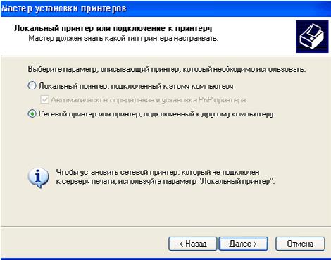 инструкция установка личных параметров что делать Алёшенька, сынок